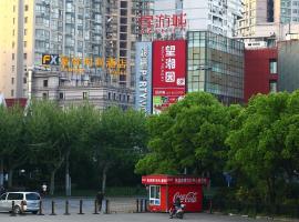 FX Hotel Xujiahui - Shanghai Stadium Branch, Шанхай