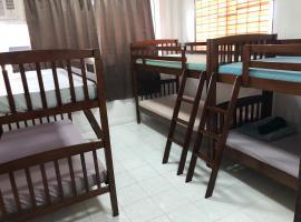 Hostelite Brunei, Бандар-Сери-Бегаван
