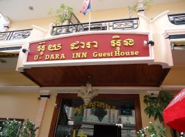 U-Dara Inn Guesthouse, Siem Reap