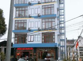 khách Sạn Thanh Hải, Tam Ðảo