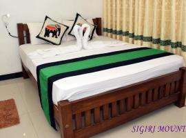Sigiri Mount Homestay, Sigiriya