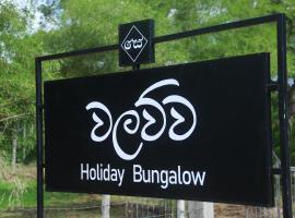 Walawuwa, Anuradhapura