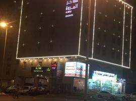 Al Marwa residential units, Джедда