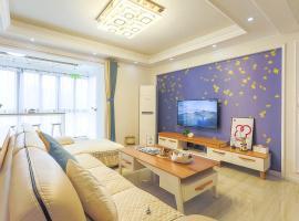 Chengdu Dujiangyan·DuJiangYan· Locals Apartment 00171690, Dujiangyan