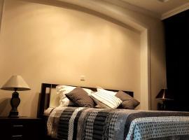 City Center Luxury Apartment, 普里什蒂纳