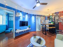Tianjin Heping·Binjiang Road· Locals Apartment 00171840, Tianjin