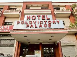 Hotel Polo Victory, Jaipur