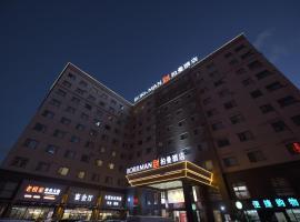 Borrman Hotel (Shanghai Pudong International Airport), Шанхай