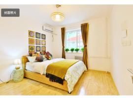 Beijing Chaoyang·Sanlitun· Locals Apartment 00002400, Pekín