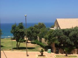 Ness Place, Netanya