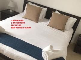 Ben Yehuda Beach Apartment 82/6, Tel Aviv-Jaffa