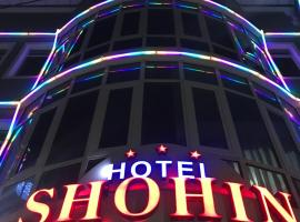 """Hotel """"Shohin"""", Chkalovsk"""