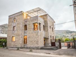 Rubin Hotel, Goris