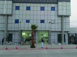 Hotel Flora, Nouakchott