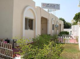 Fujairah Youth Hostel, Fujairah