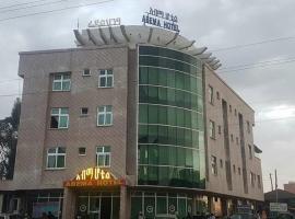 Abima Hotel, Debre Mark'os