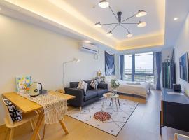 【Xixi Wetland】Saiying International Alibaba City Deluxe One Bedroom Apartment, Hangzhou