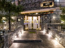 Hotel Isabelle, Seoul