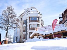 GT Pirin Place Apartments, Bansko