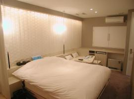 Hotel 12 Litters (Adult Only), Hachinohe