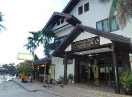 Sengahloune Villa, Ban Khon