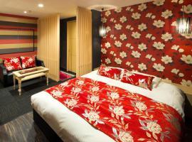 HOTEL TOIRO(Adult Only), Hachinohe