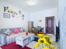 Yaoyao's Apartment, Beihai