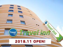 Travel inn, 厚木