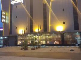 Almuhaidb Nadwaa Aparthotel, Эр-Рияд