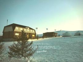 Four Seasons Camp, Arhust