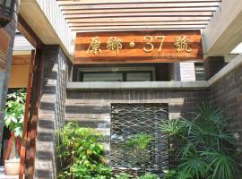 No.37 · YuanXiang, Guilin