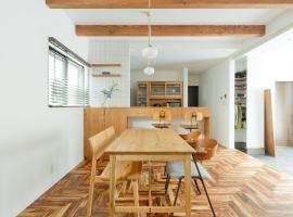 Mid-century Modern House, Noboriōji