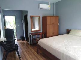 Chang Bed Hotel Surat, Surat Thani