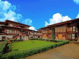 Jakar Village Lodge, Jokhar Dzong