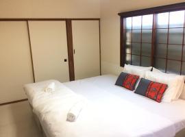 Cozy Cabin in Niseko - Kabayama Village (1), Niseko