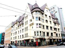 Brivibas Center Apartments, Riga
