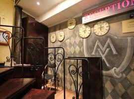 HOTEL MAXIMUS, Weliko Tyrnowo