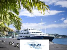 Papeete Harbour by Haumana Cruises, Papeete