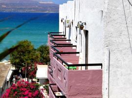Apokoros Boutique Hotel Craft Deco & Activities', Kalyves