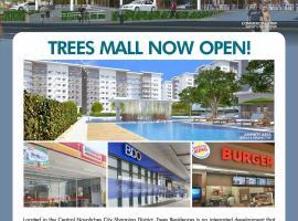 Trees Residences Fairview, Manila