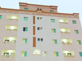 Arjaan Salalah Furnished Apartments, Салала