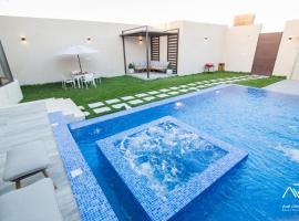 منتجعات اسبار الفندقية, Riyadh
