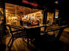 Keyif Boutique Hotel & Restaurant, 伊斯坦布尔