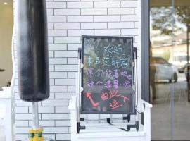 Aisi's Home Guesthouse, Guilin