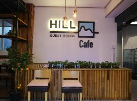 Nampo HILL Guesthouse, Busan