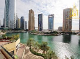 Luxury Three Bedroom Apartment - Armada Tower, Dubaj