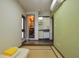 Japanese style TATAMI room in Shinjuku/Free portable wifi, Tokio