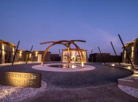 The Desert Grace, Solitaire