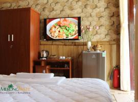 Mekong Taste Bungalow, Mỹ Tho