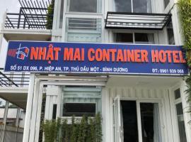 Nhật Mai Container Hotel, Xóm Cây Sanh